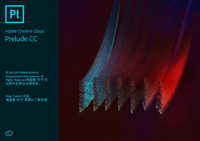 Adobe Premiere Pro 2021 15.1.0 -云酷网
