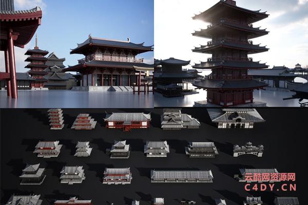 云酷网C4D模型-古代房屋建筑模型合集