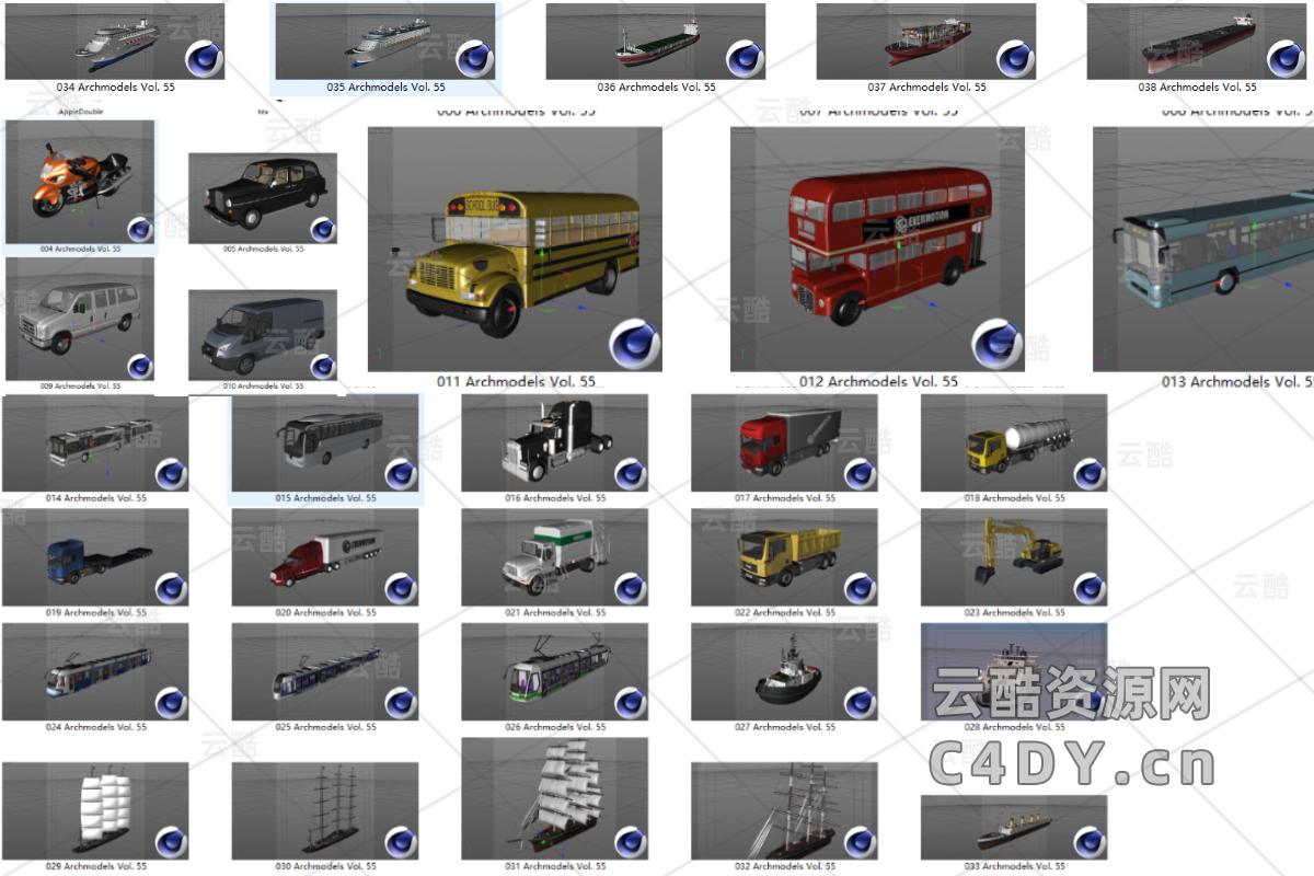 38个交通载具-交通模型大全,C4D模型,云酷网c4d