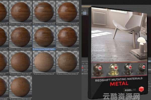 【首发RS渲染室内材质预设】280多种Redshift 材质木纹木头预设 REDSHIFT MUTATING MATERIALS