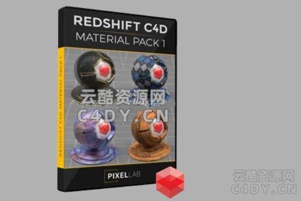 135个C4D Redshift渲染器2K高清材质预设 The Pixel Lab – Redshift C4D -云酷网C4D