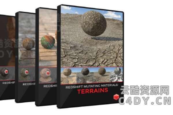670种C4D Redshift渲染器金属皮革混凝土木材石头布料景观材质预设 Redshift Shaders -云酷C4D