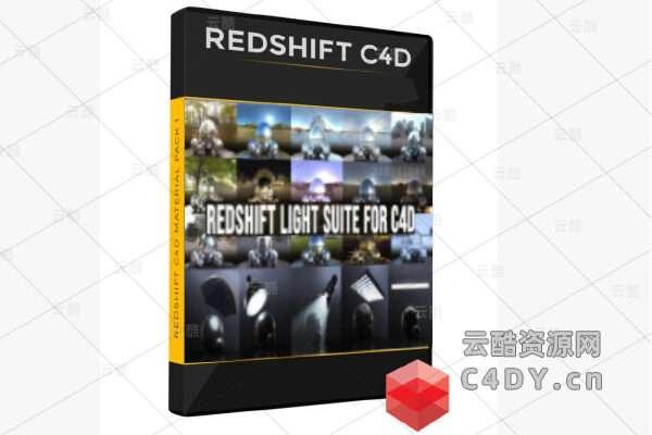 《独家资源》 Redshift渲染器舞台灯光摄影棚照明HDRI产品场景渲染预设-Redshift预设_云酷网C4D
