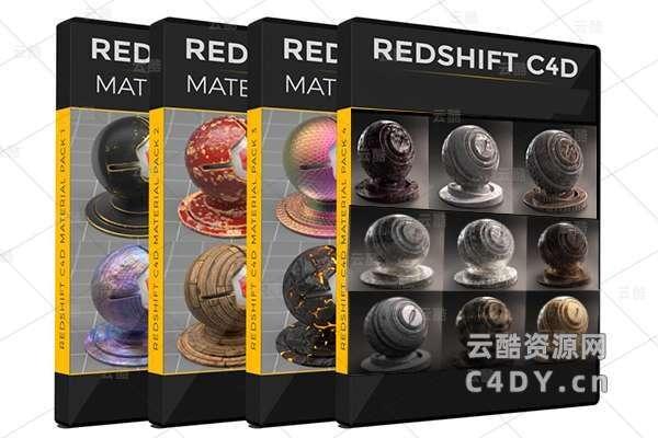 500种C4D Redshift渲染器金属塑料木材玻璃液体石材混凝土科技日常材质预设-云酷网C4D