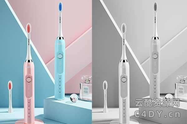 电动牙刷工程_电动牙刷模型渲染场景C4D工程文件-云酷网C4D